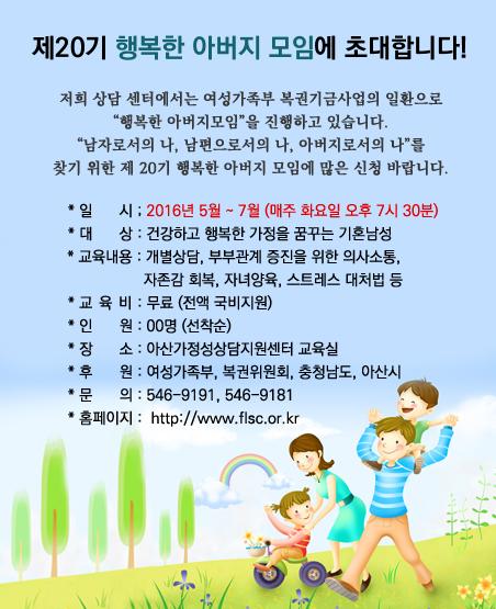 행아모_팝업창2.jpg